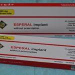 Кодирование Эспераль в Новосибирске: процедура вшивания ампулы